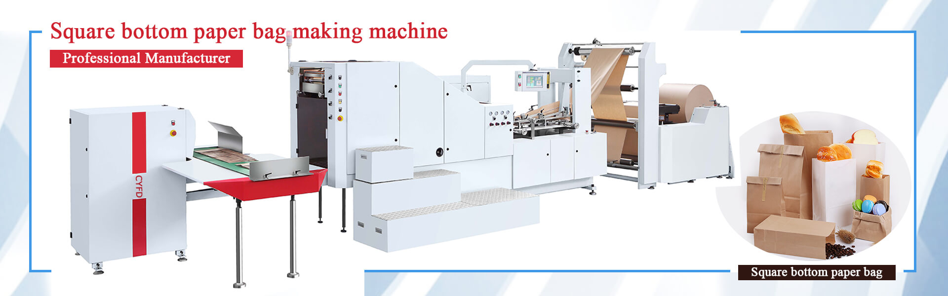 square bottom paper bag machine